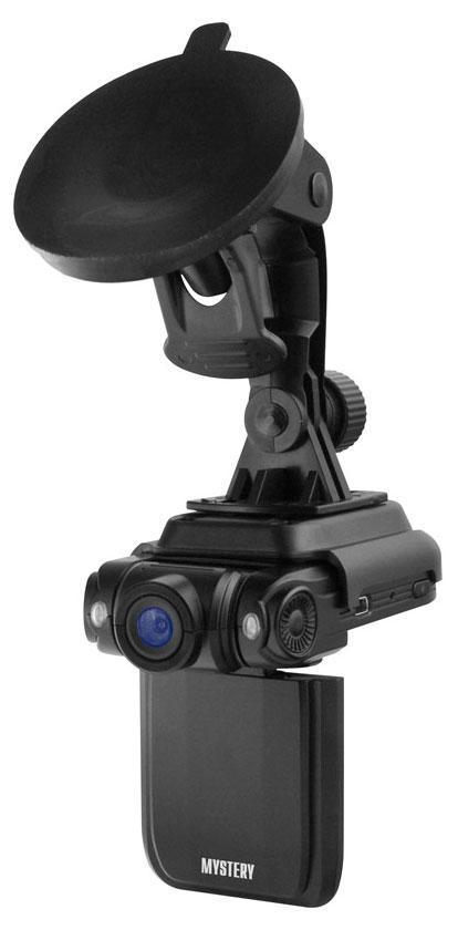 Mystery MDR 810HD видеорегистратор