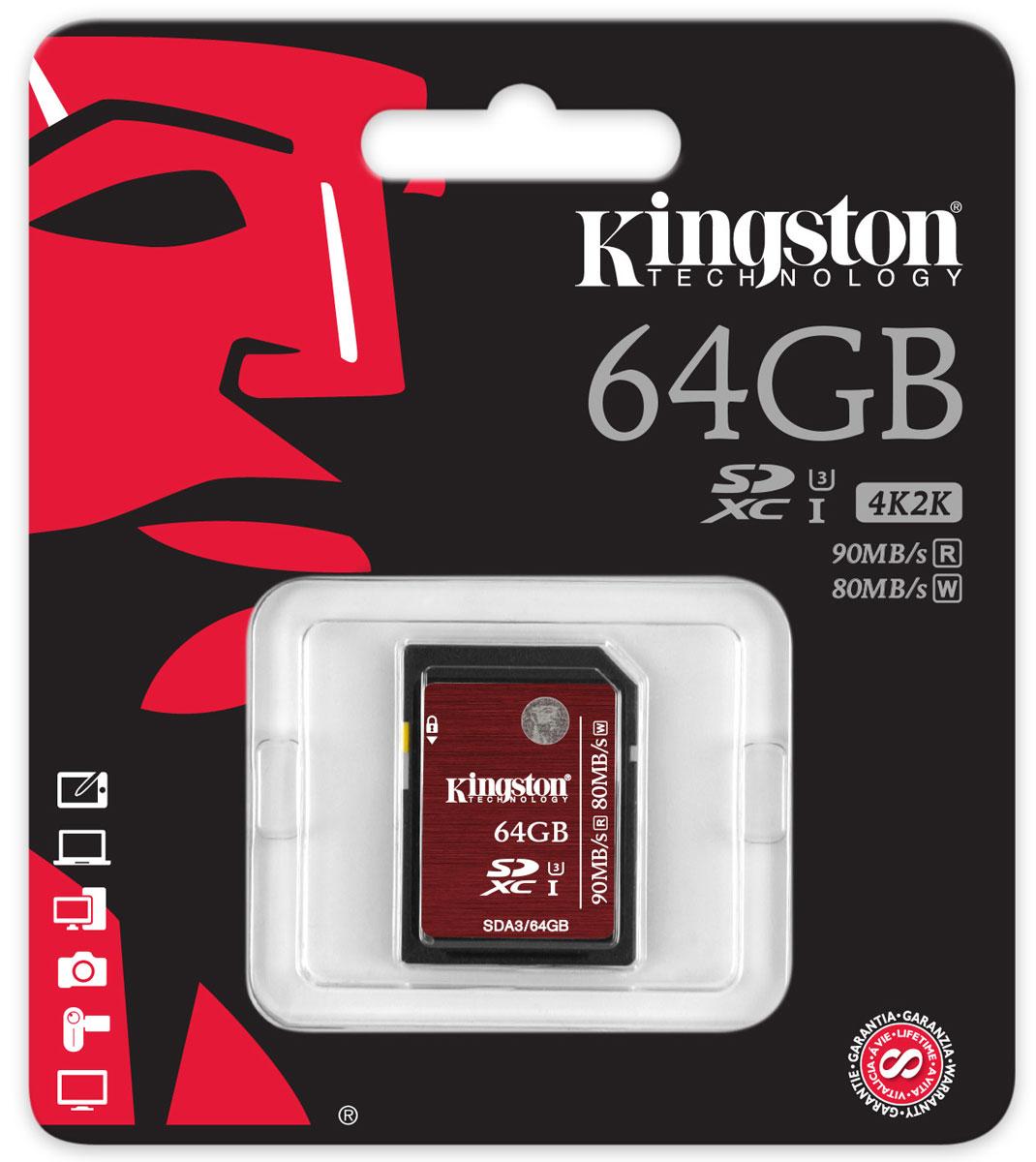 Kingston SDXC Class 10 UHS-I U3 64GB карта памяти