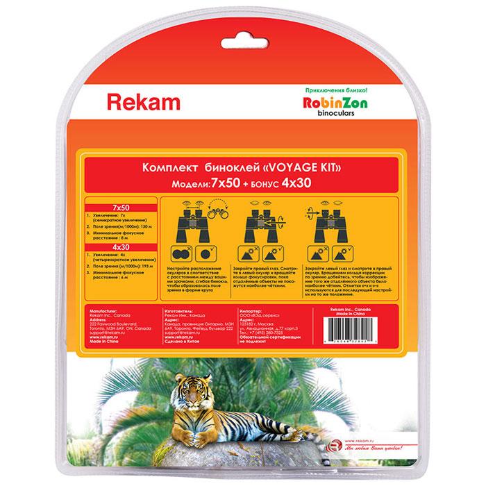 Rekam Voyage Kit RobinZon 7x50/4x30 бинокль 2 шт ( 1305000320 )