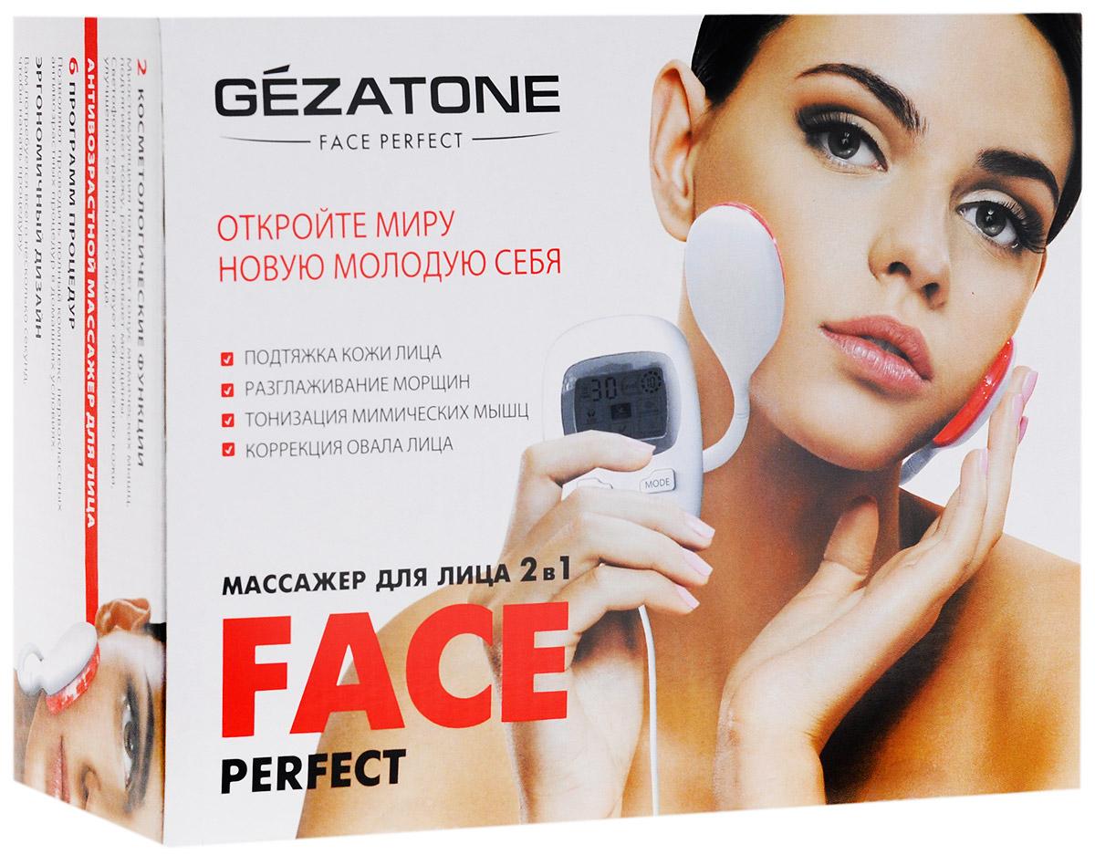 Gezatone Biolift4 Face Perfect Прибор для ухода за кожей