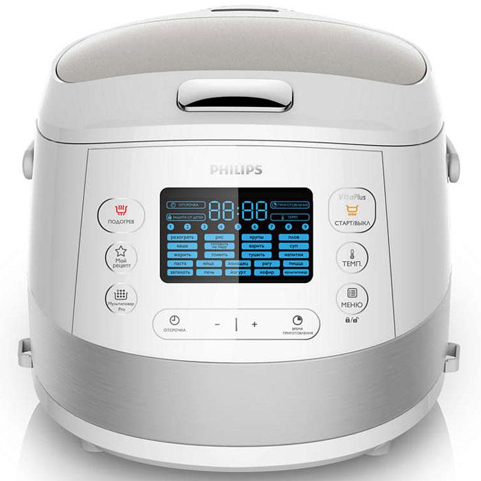 Philips HD4734/03, White мультиварка