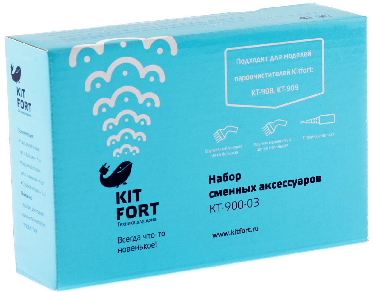 Kitfort KT-900-03 ����� ������� ��� ��������������