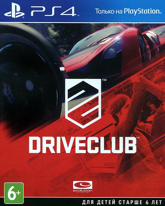Игровая приставка Sony PlayStation 4 (1 TB) + игра Driveclub + игра Одни из нас. Обновленная версия