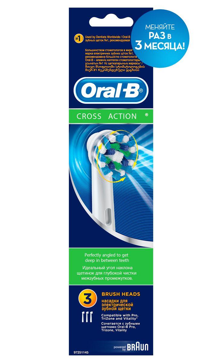 Oral-B CrossAction сменная насадка для электрической зубной щетки, 3 шт