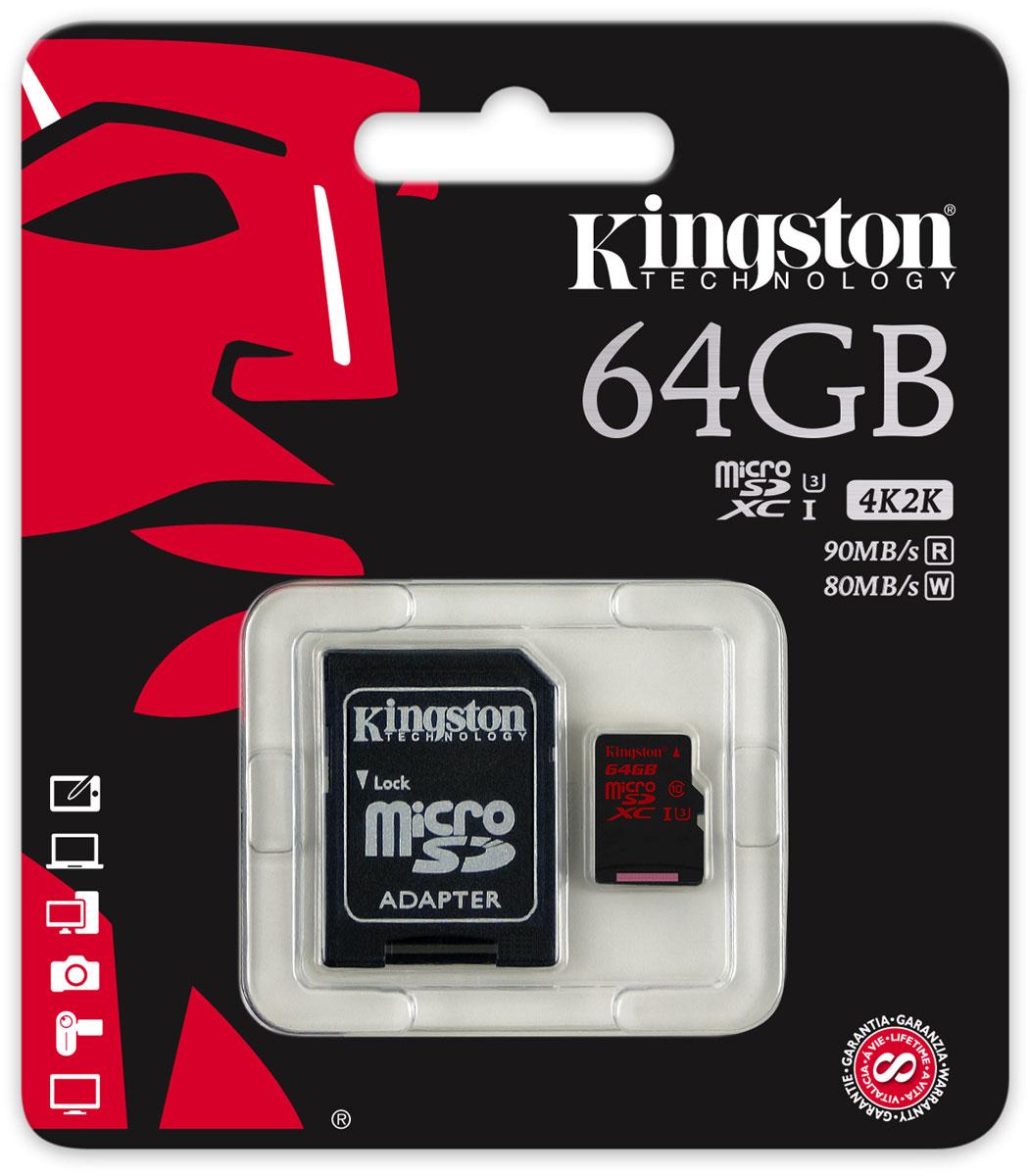 Kingston microSDXC Class 10 UHS-I U3 64GB карта памяти