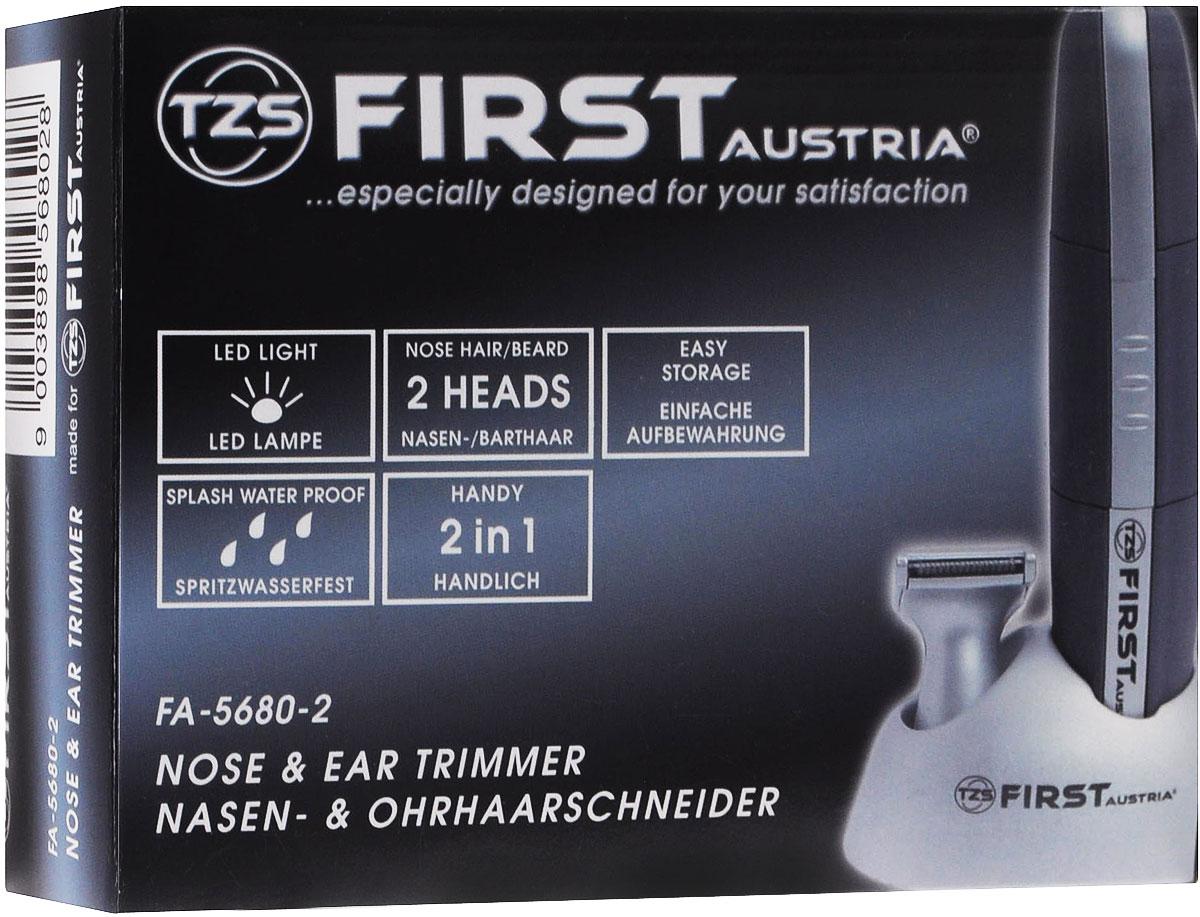 First 5680-2, Black Silver триммер
