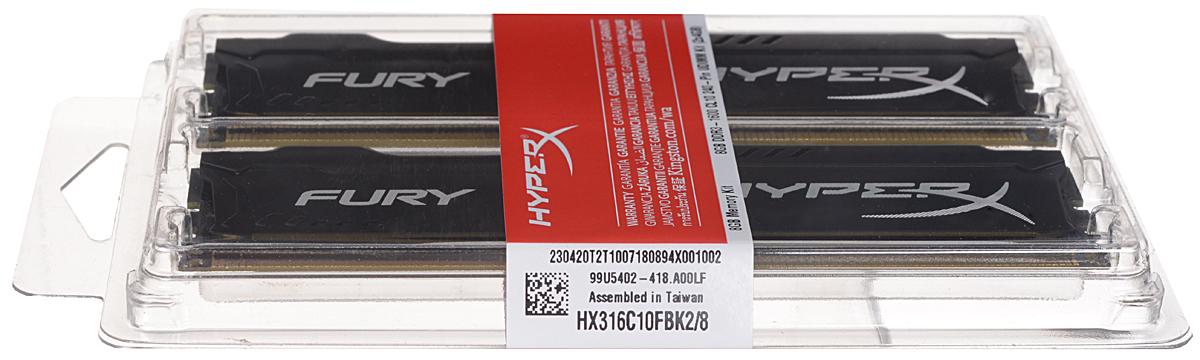 Kingston HyperX Fury DDR3 1600 МГц 2x4GB, Black комплект оперативной памяти (HX316C10FBK2/8)