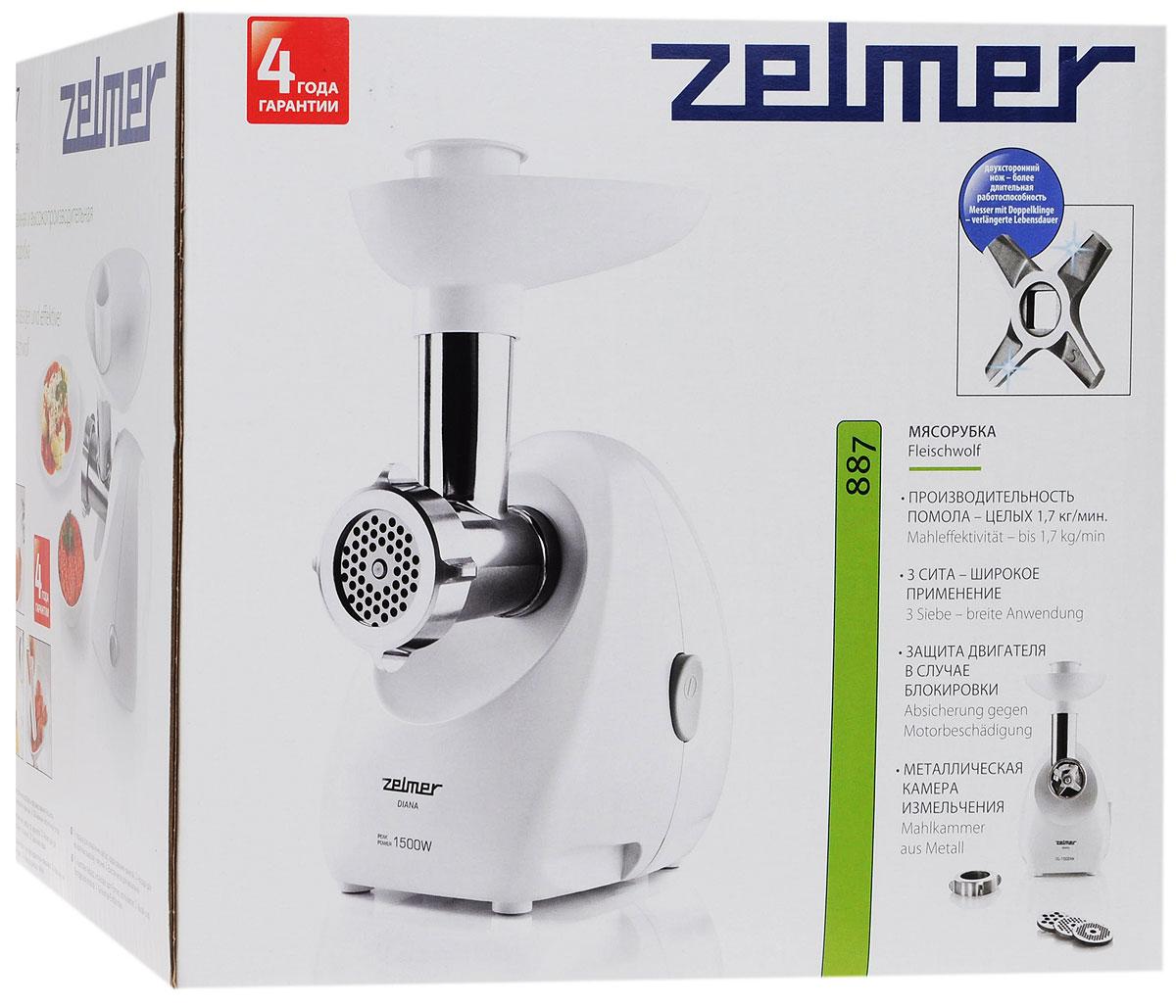 Zelmer ZMM 1006SRU, White мясорубка