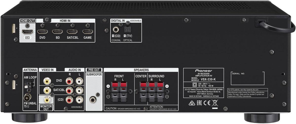 Pioneer VSX-330-K AV-ресивер