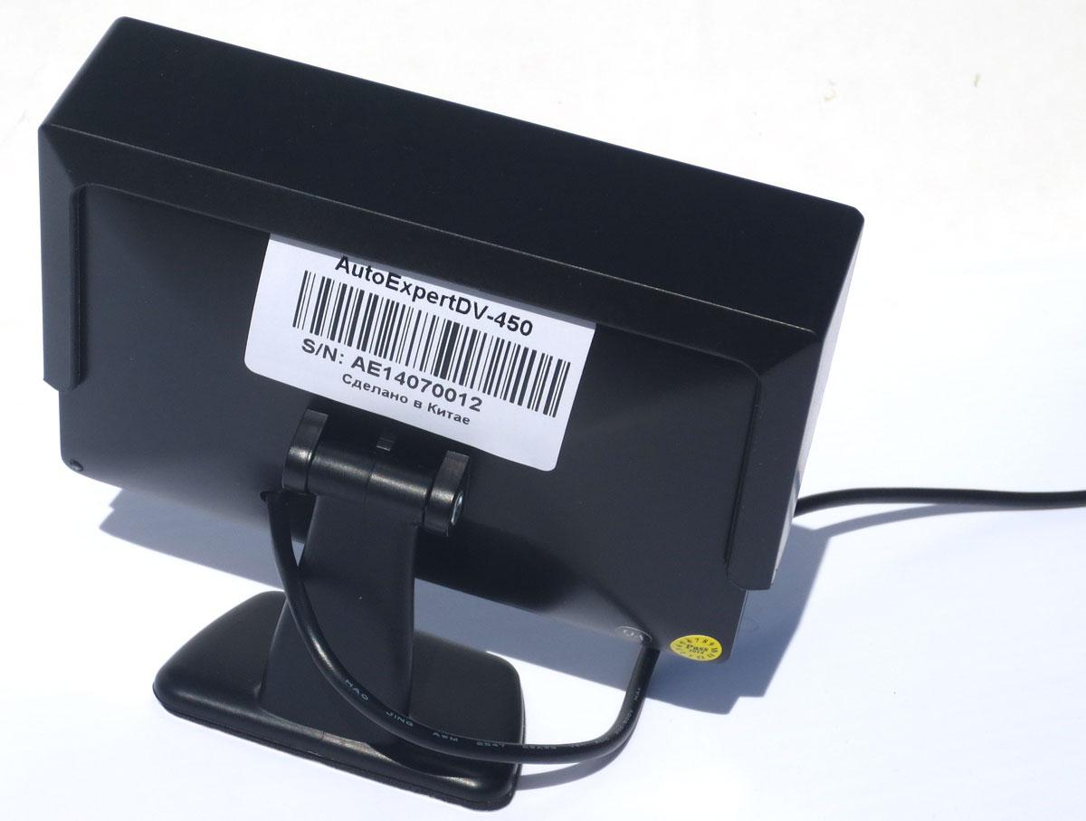 AutoExpert DV 450, Black автомобильный монитор