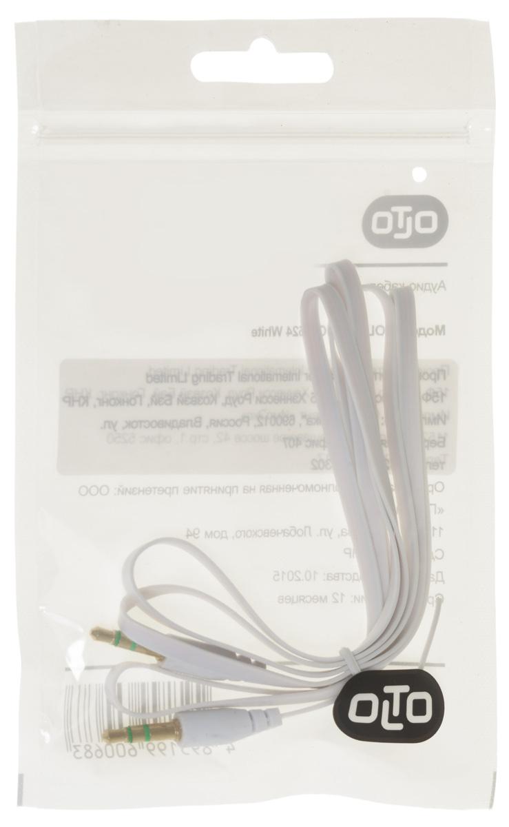 OLTO AUCH-524, White аудиокабель