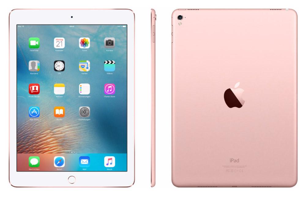 """Apple iPad Pro 9,7"""" Wi-Fi 256GB, Rose Gold"""