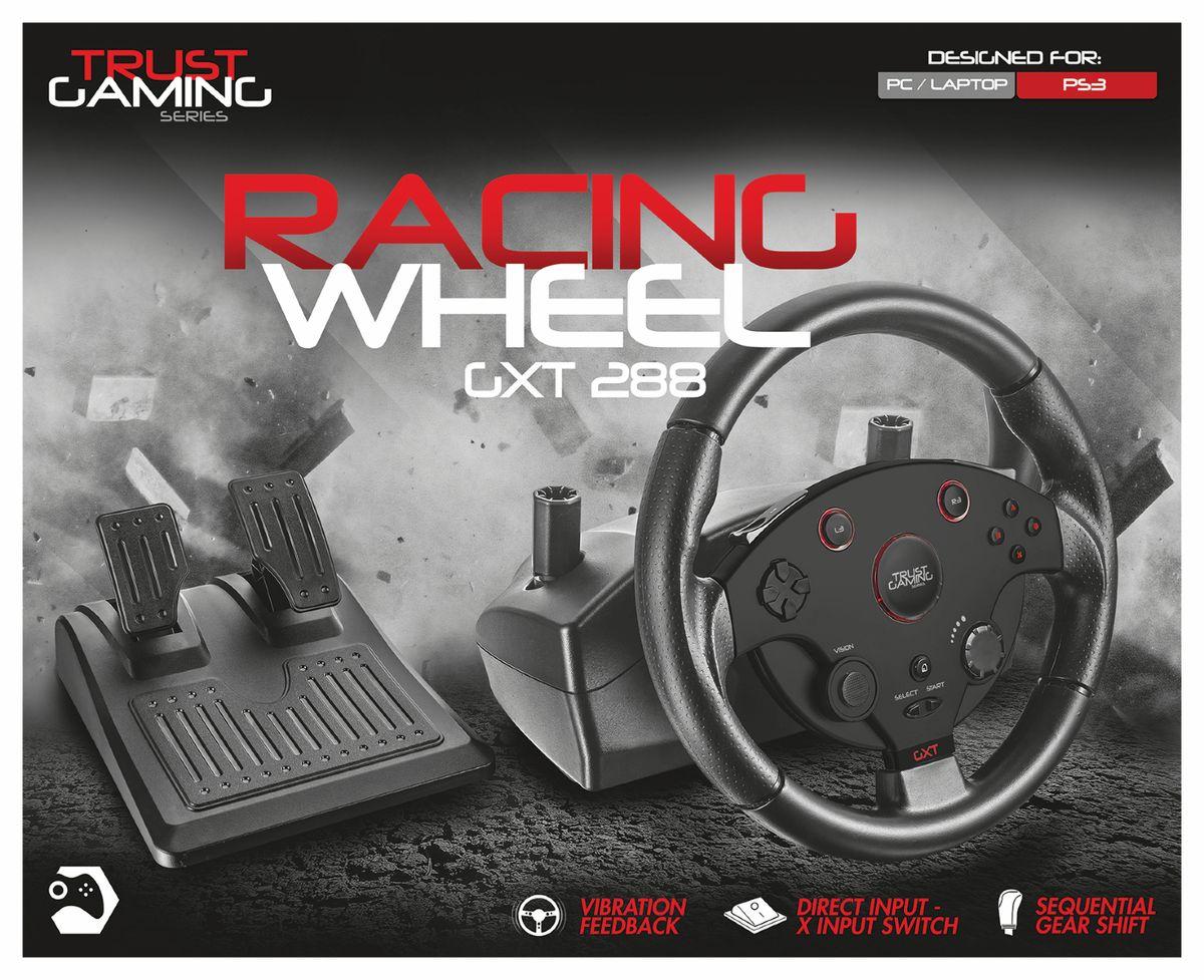 Trust GXT 288 Racing Wheel игровой руль