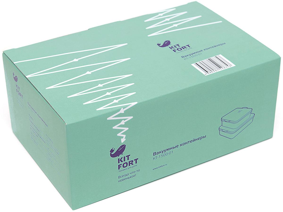 Kitfort КТ-1500-01 контейнер для вакуумного упаковщика
