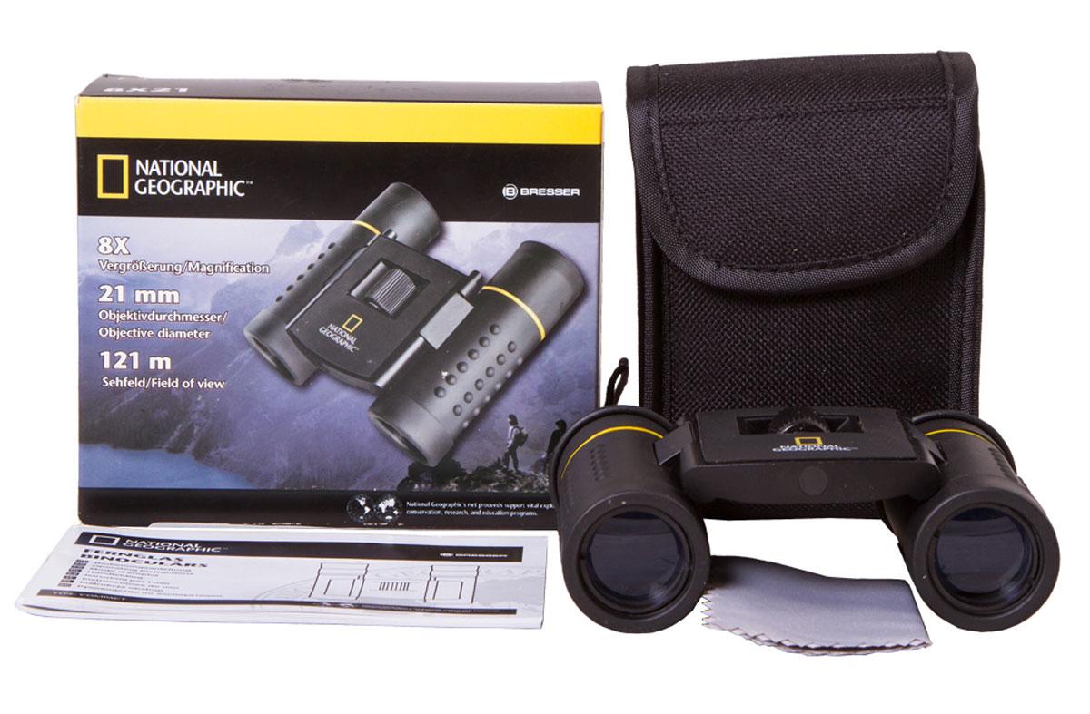 Bresser National Geographic 8x21 бинокль ( 9024000 )