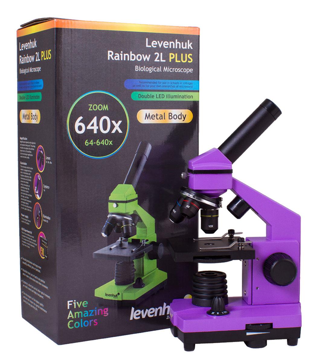 Levenhuk Rainbow 2L Plus Amethyst микроскоп ( XSP-42 metal Pantone #265C )