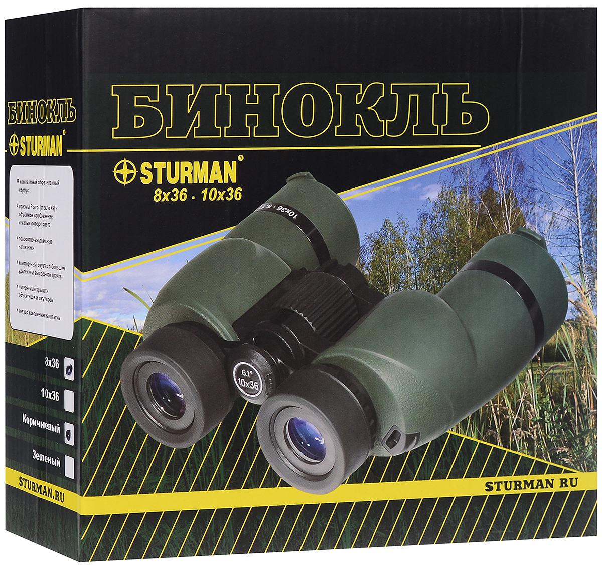 "Бинокль ""Sturman"", цвет: коричневый, увеличение 8х крат, диаметр объектива 36 мм ( 6160 )"