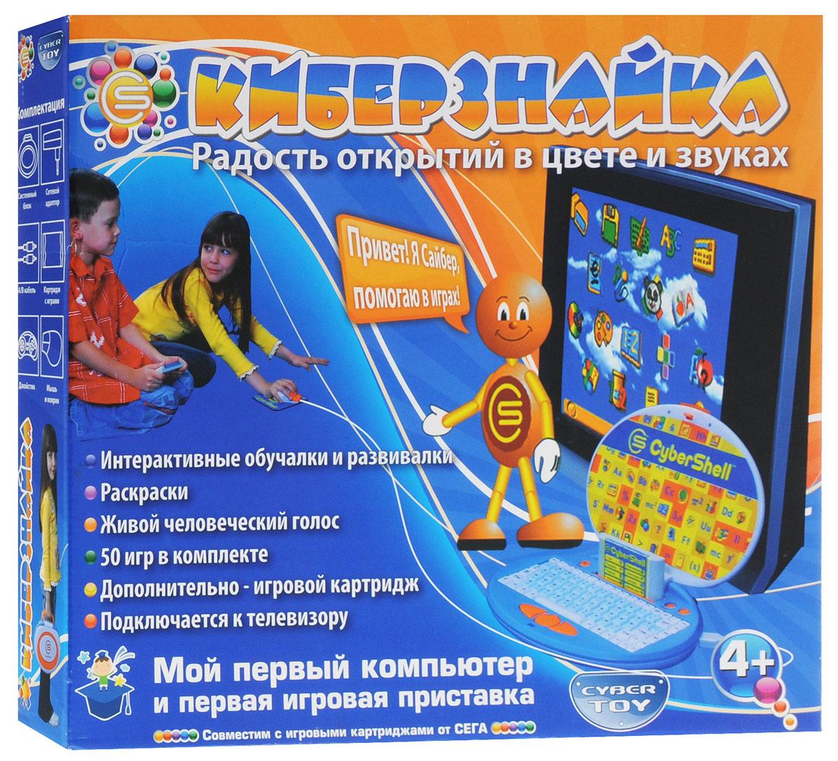 Cybertoy Киберзнайка обучающая игровая приставка