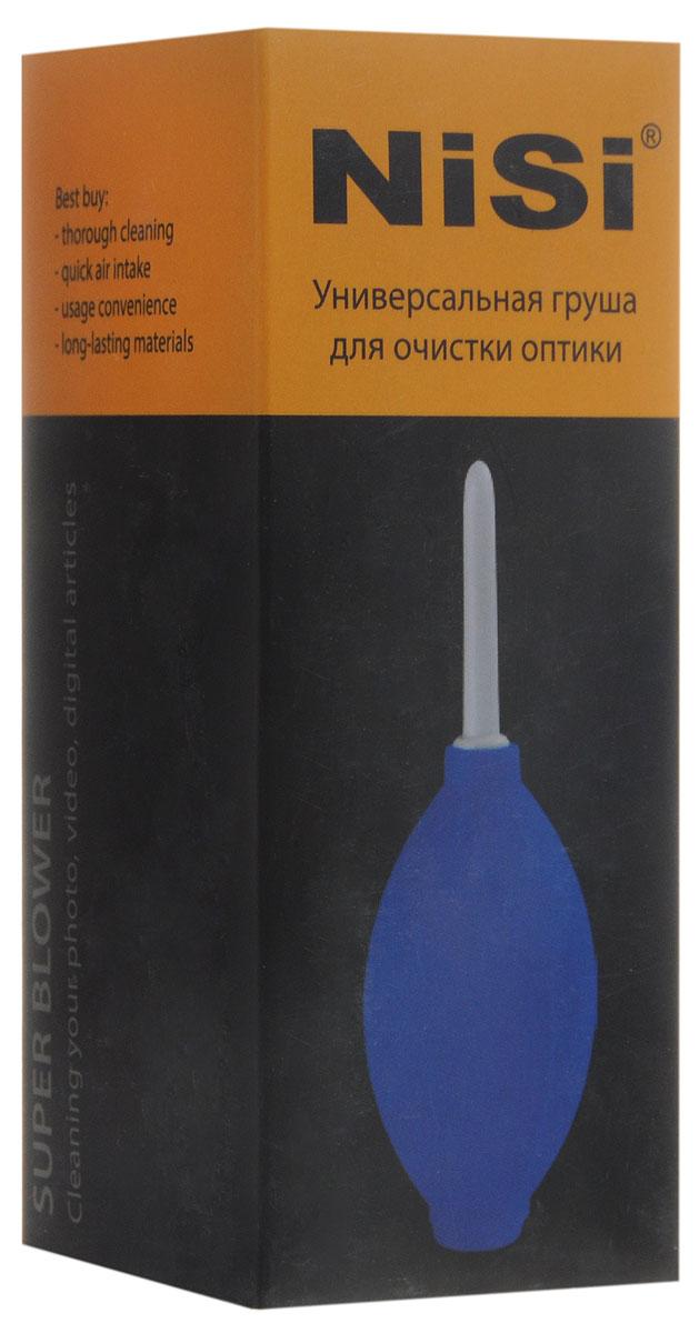 Nisi NS-B01 универсальная груша для очистки оптики