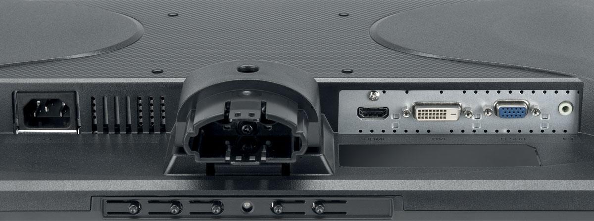 iiyama X2380HS-B1, Black монитор