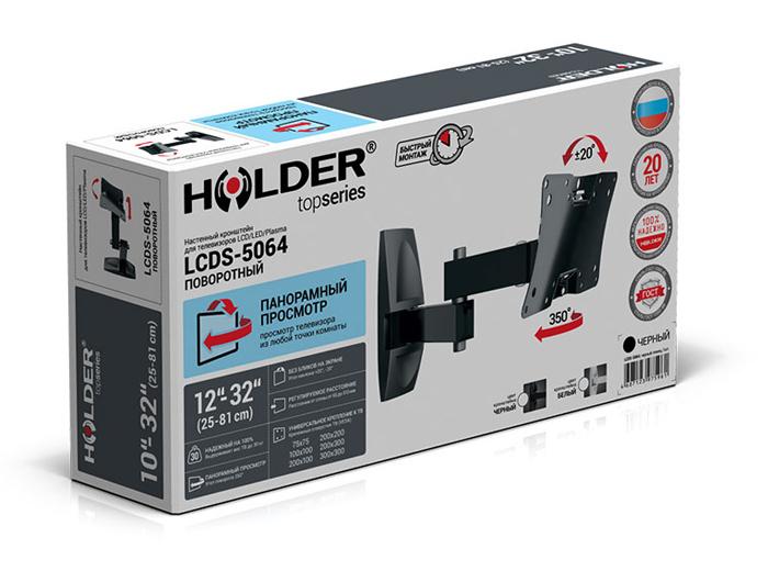 Holder LCDS-5064М, White кронштейн для ТВ