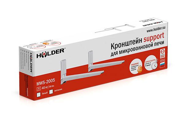 Holder MWS-2005, Metallic кронштейн для СВЧ