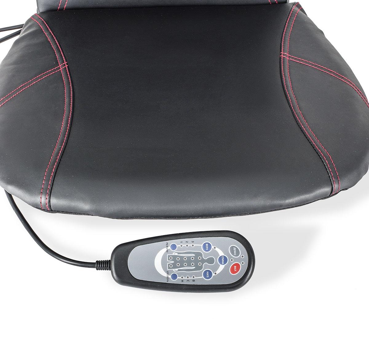 MediTech Накидка на сидение, предназначена для проведения аппаратного массажа ,для дома, офиса, автомобиля МТ-924