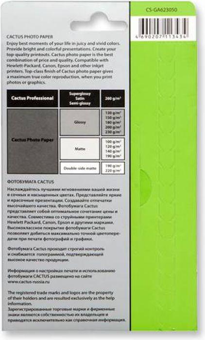 Cactus CS-GA623050 10x15/230г/м2 глянцевая фотобумага для струйной печати (50 листов)
