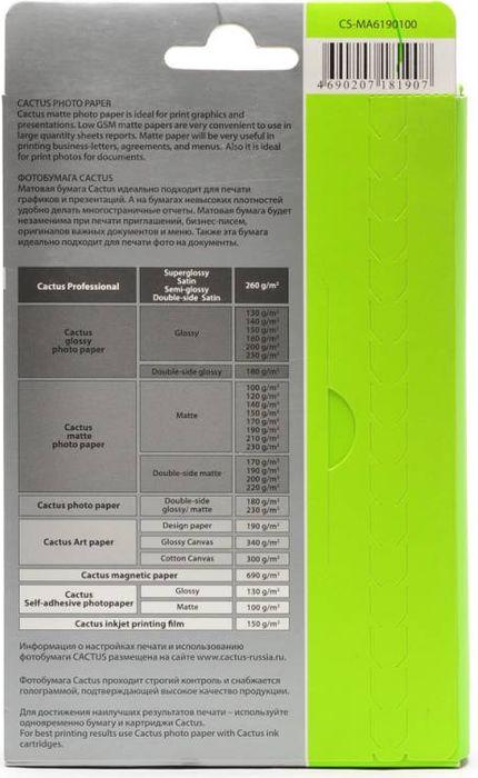Cactus CS-MA6190100 10x15/190г/м2 матовая фотобумага для струйной печати (100 листов)