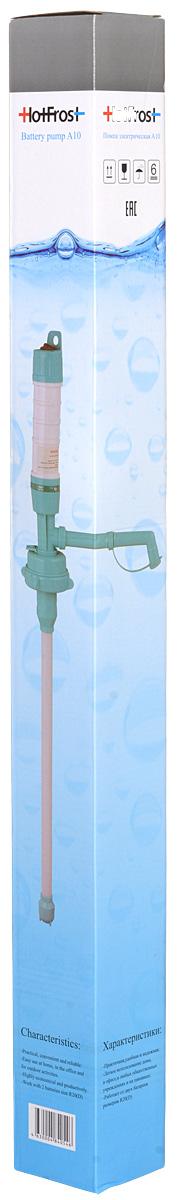 HotFrost A10 электрическая помпа для воды ( 1758 )