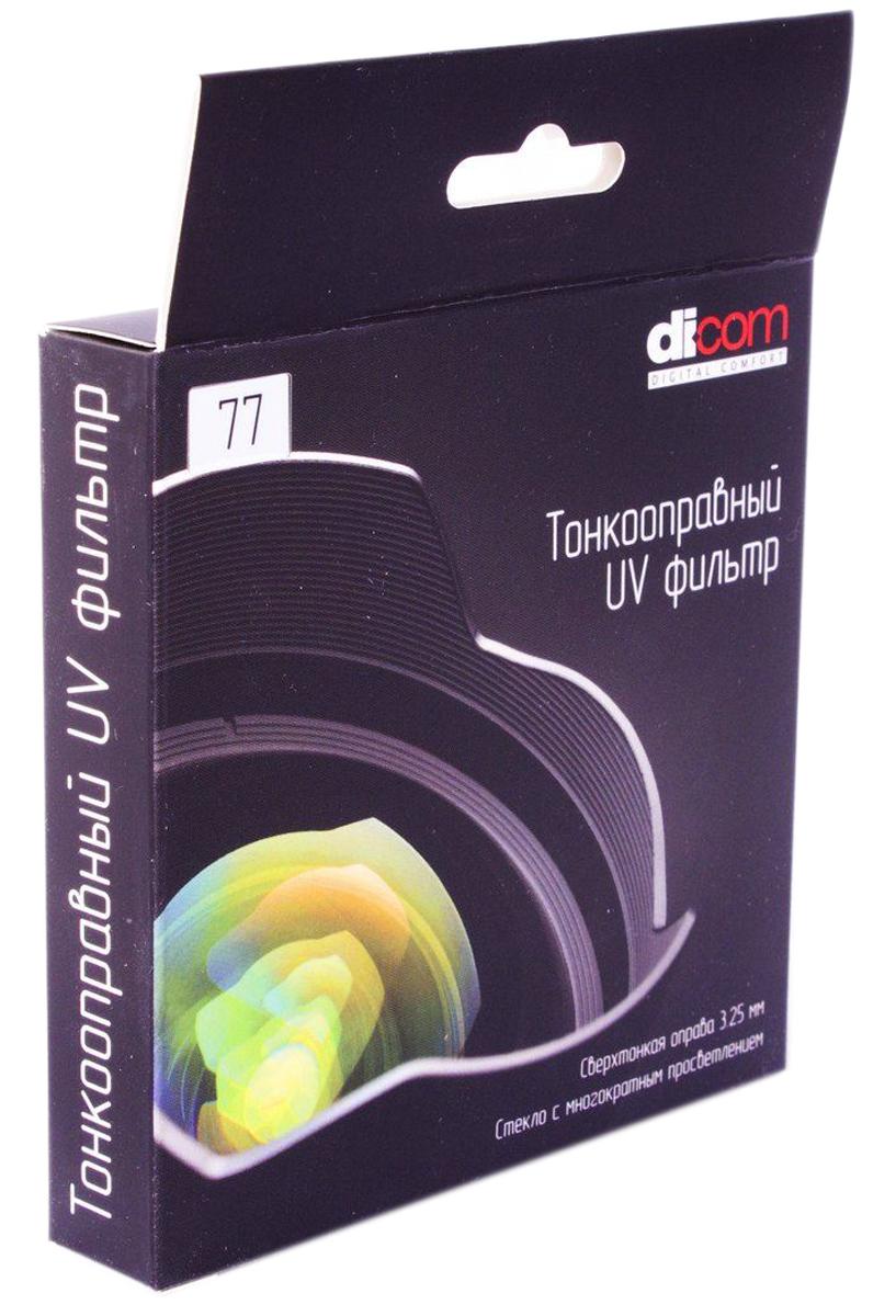Dicom D-UVS77 UV Slim тонкооправный фильтр (77 мм)