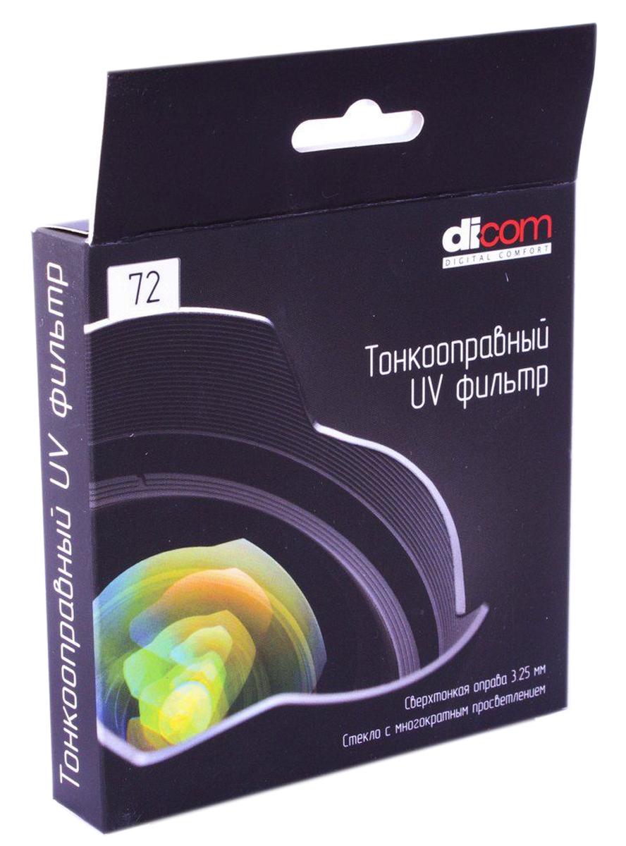 Dicom D-UVS72 UV Slim тонкооправный фильтр (72 мм)