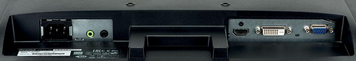 iiyama XB2483HSU-B2, Black монитор