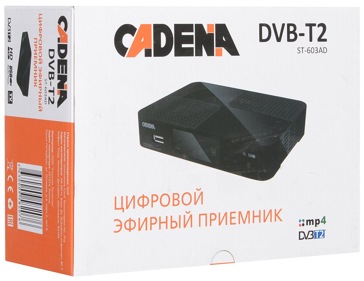 Cadena ST-603AD DVB-T2 ТВ-тюнер