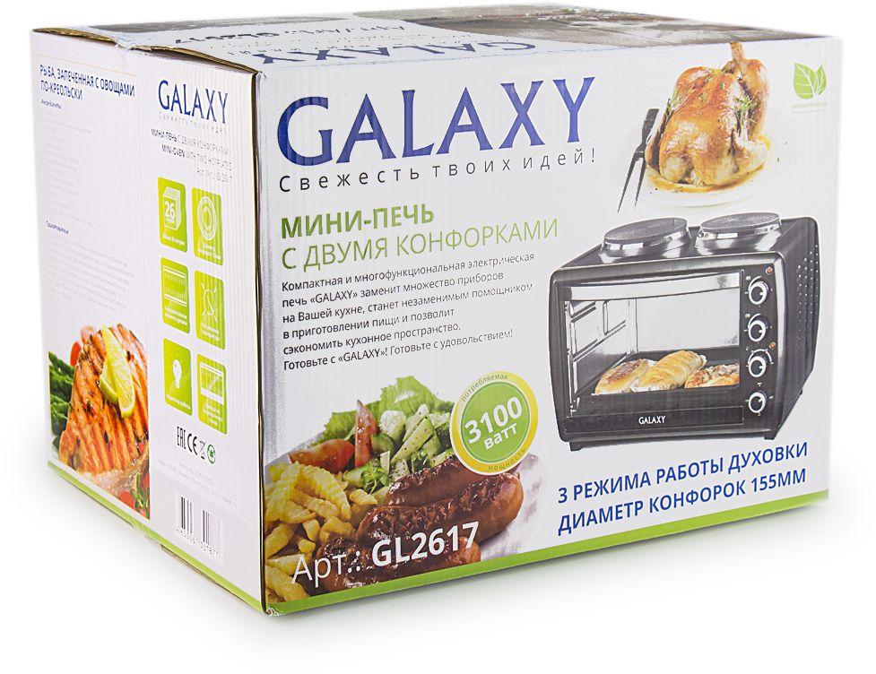 Galaxy GL 2617 мини-печь