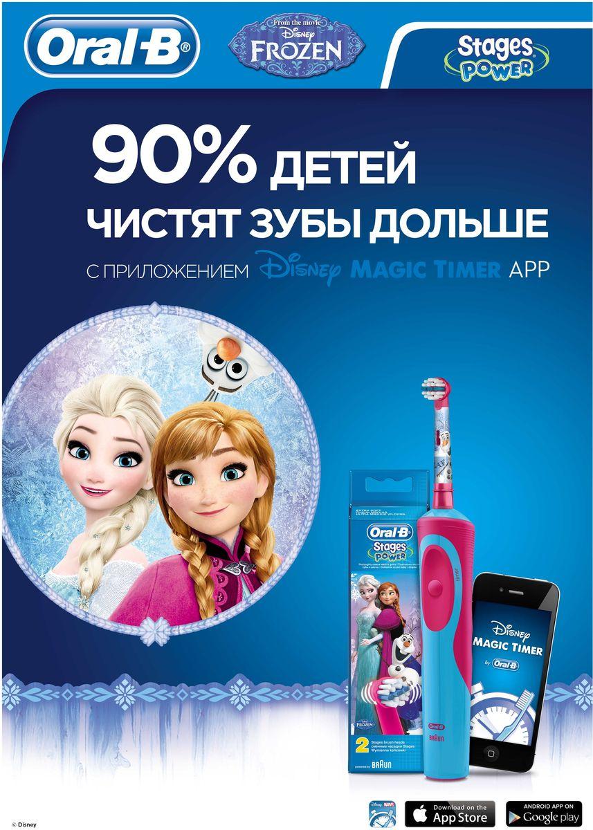 Oral-B Vitality Kids Frozen детская электрическая зубная щетка