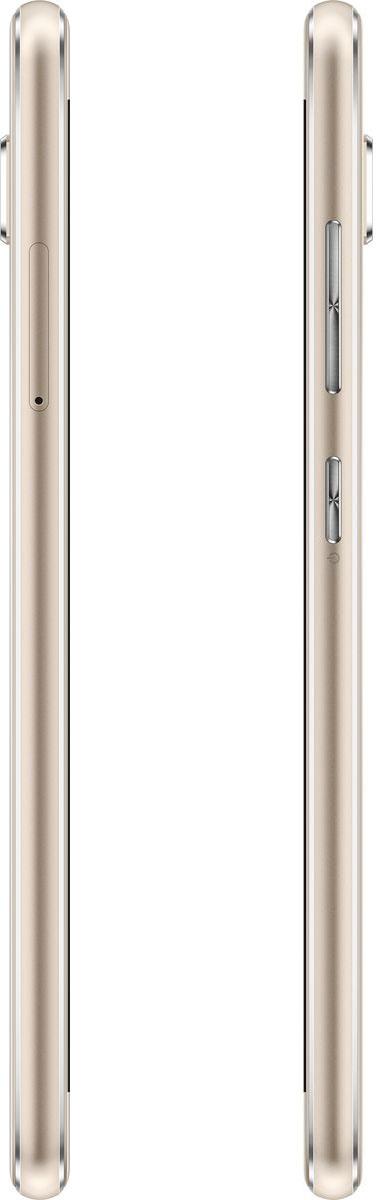 Asus ZenFone 3 ZE552KL, Shimmer Gold (90AZ0123-M01160)