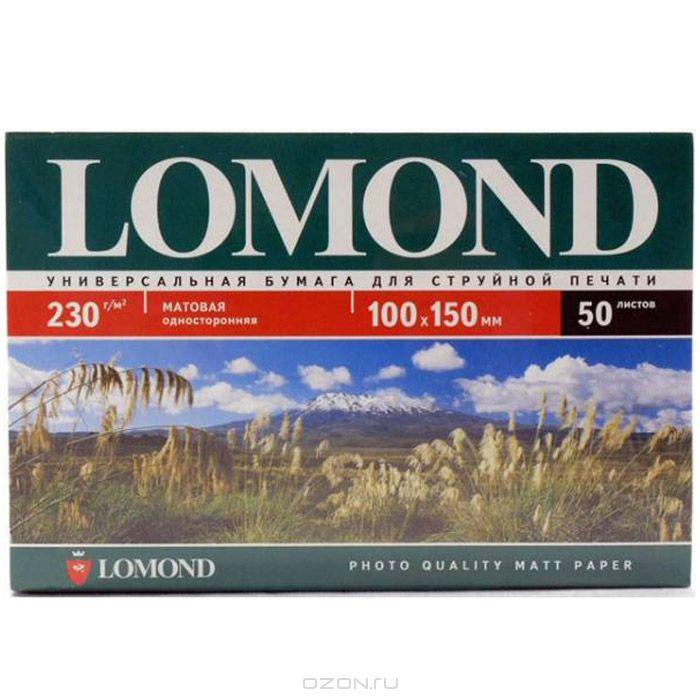 Lomond 230/10х15см/50л, карточка матовая односторонняя, 0102034
