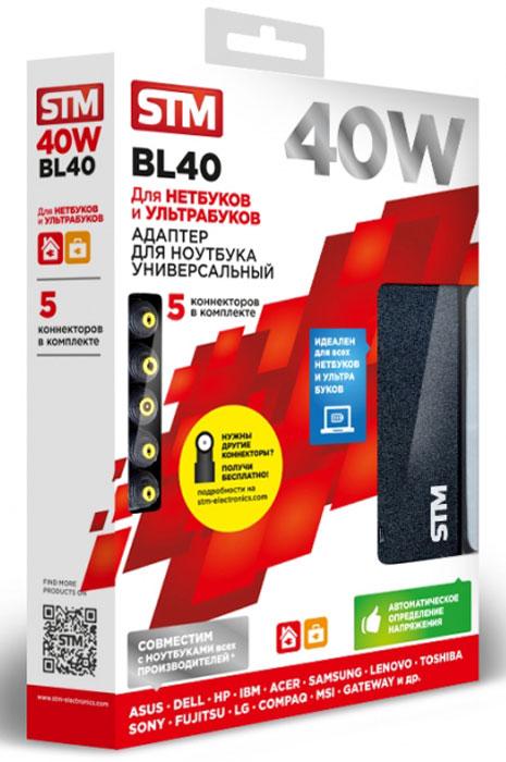 STM BL40 адаптер питания для ноутбуков (40 Вт)
