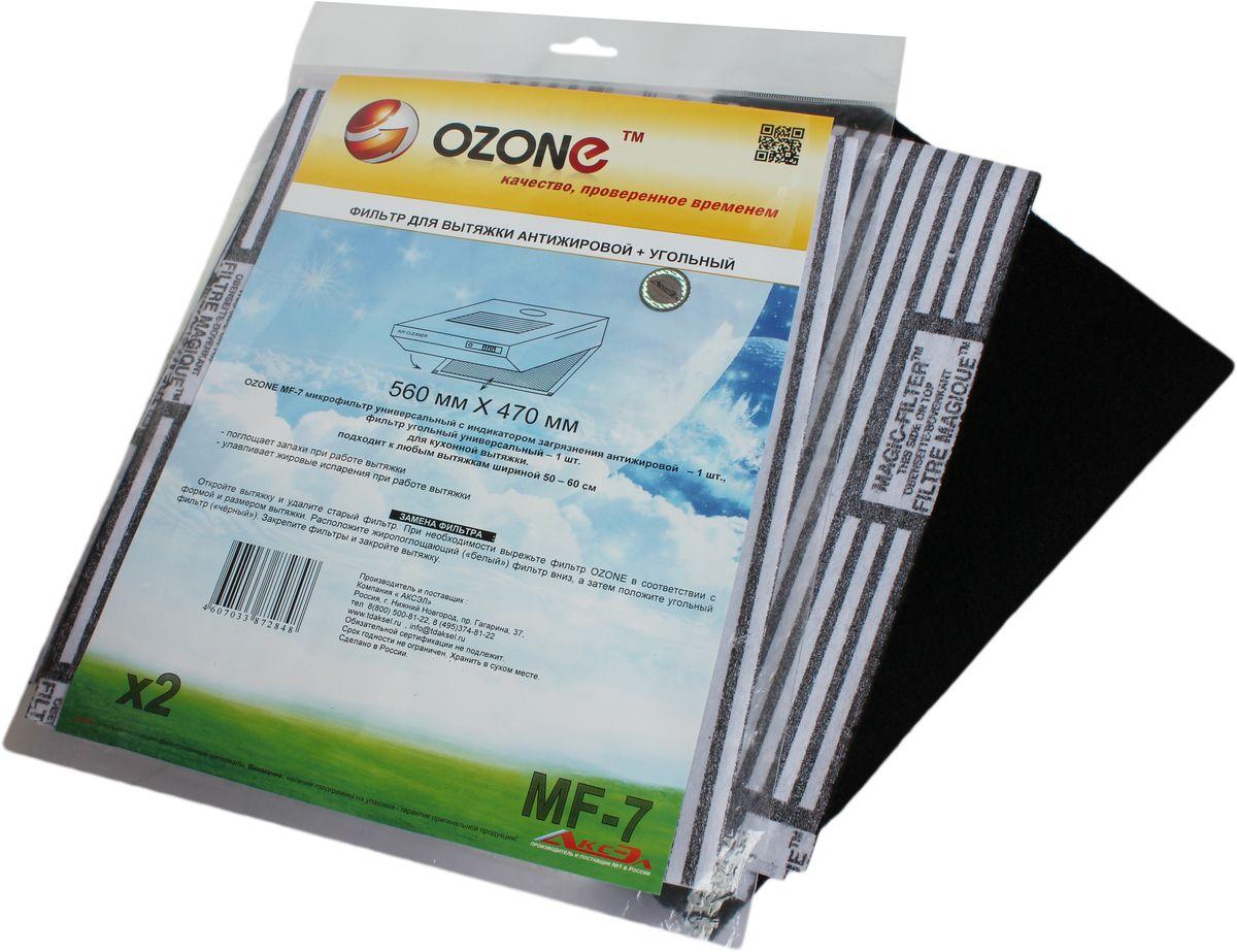 Ozone MF-7 набор универсальных микрофильтров для вытяжки