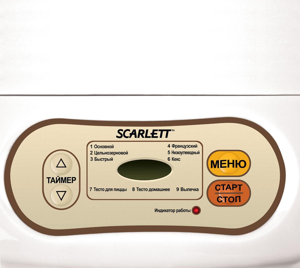 Scarlett SC-BM40002, White хлебопечь