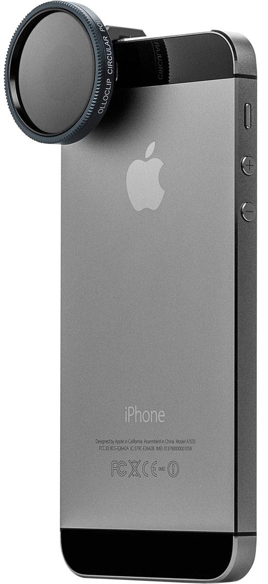Olloclip Telephoto + Circular Polarizer Color, Black объектив накладной для iPhone 5/5s