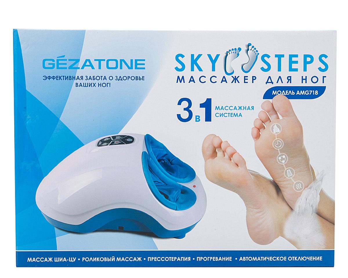AMG718 Массажер для массажа ног Gezatone