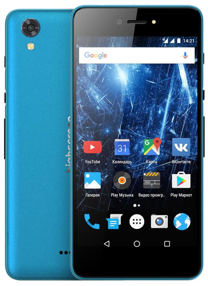 Highscreen Razar, Blue