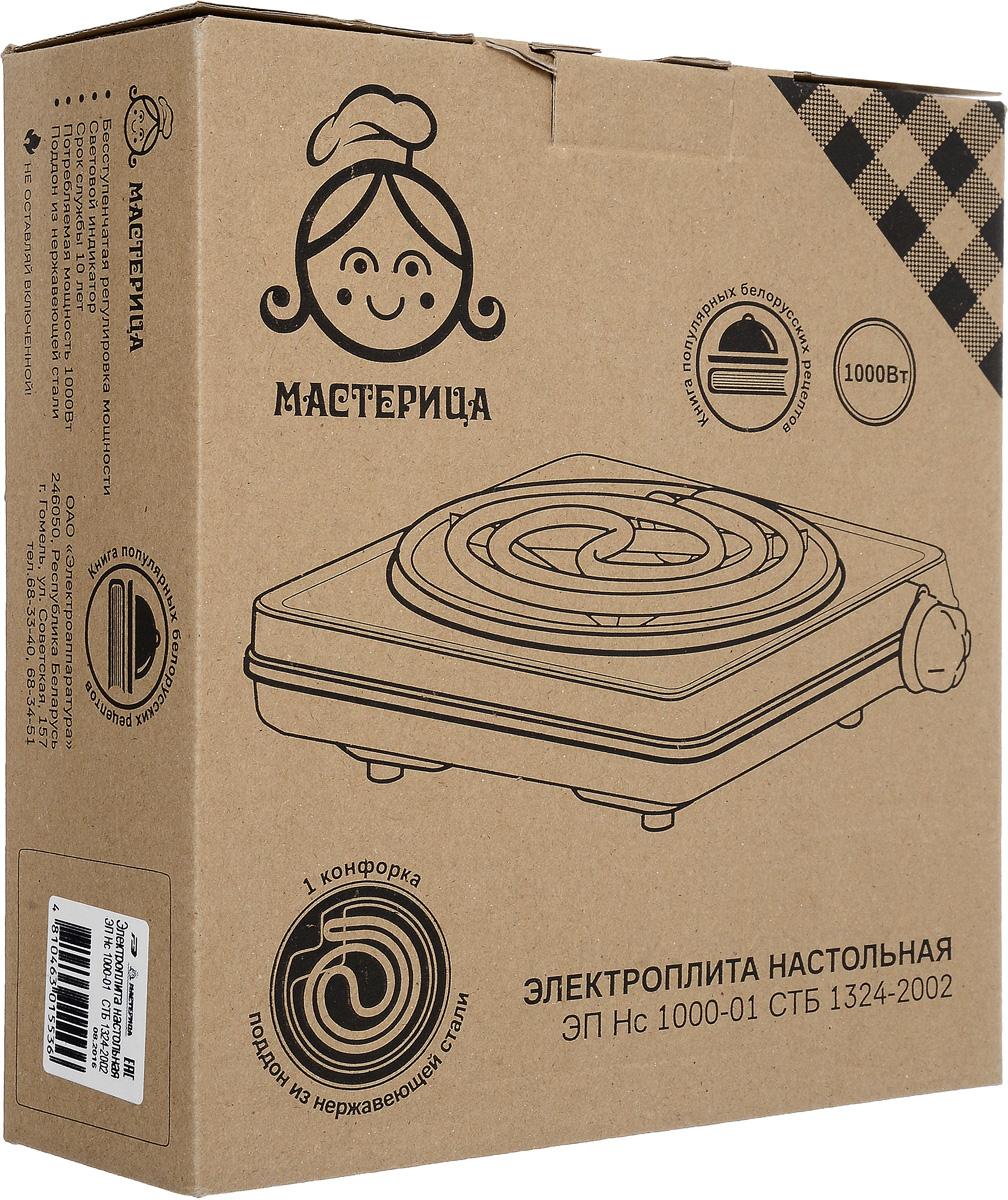 Мастерица ЭПНс 1000-01 плита настольная