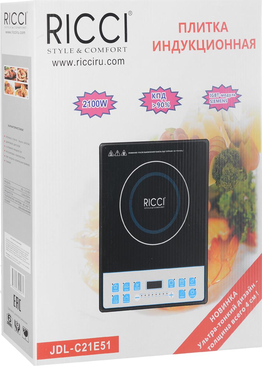 Ricci JDL-C21E51A, Black индукционная настольная плита