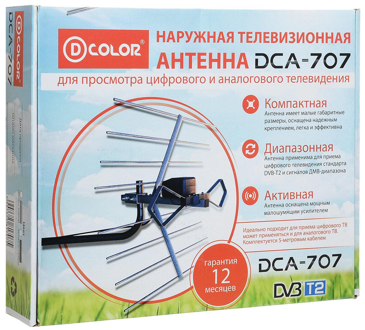 D-Color DCA-707 антенна для цифрового ТВ (активная)