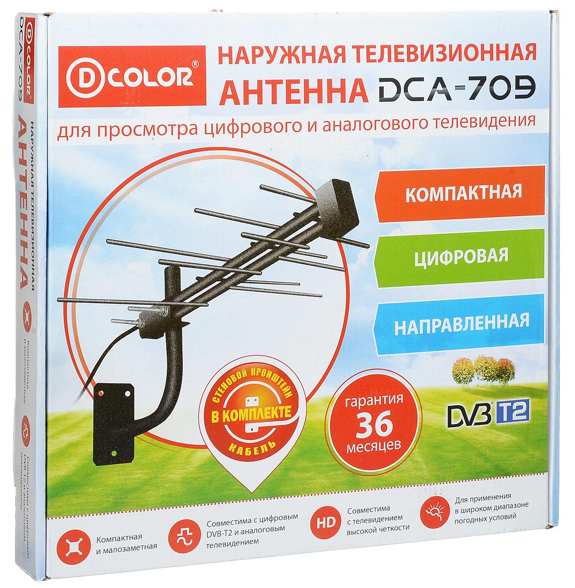 D-Color DCA-709 антенна для цифрового ТВ (пассивная)