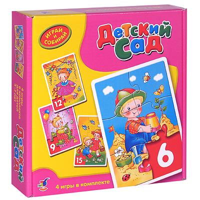 "Комплект из 4 мозаик ""Детский сад"""