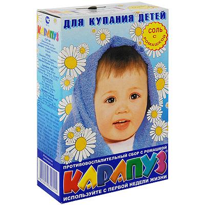 Соль для купания детская Карапуз, с экстрактом ромашки, с первой недели жизни, 500 г